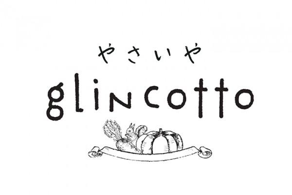 glincotte_logo